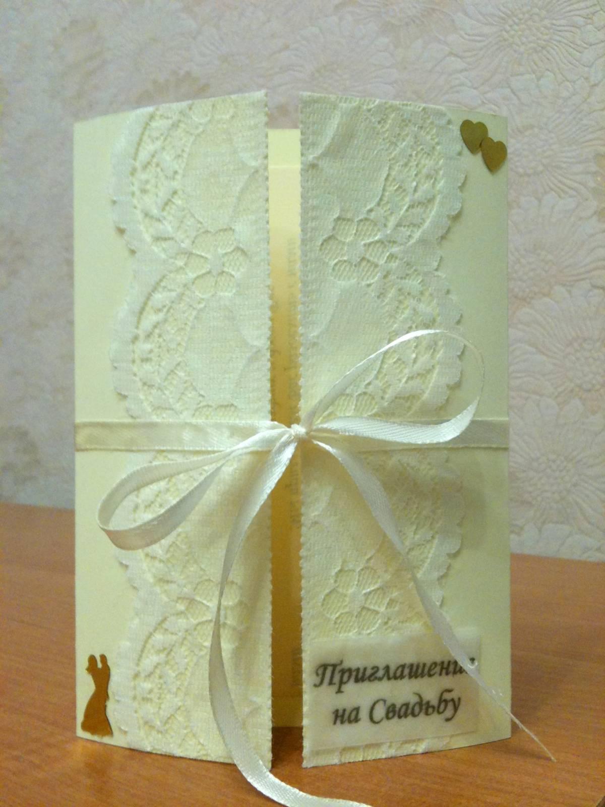 Приглашения на свадьбу своими руками материал 60